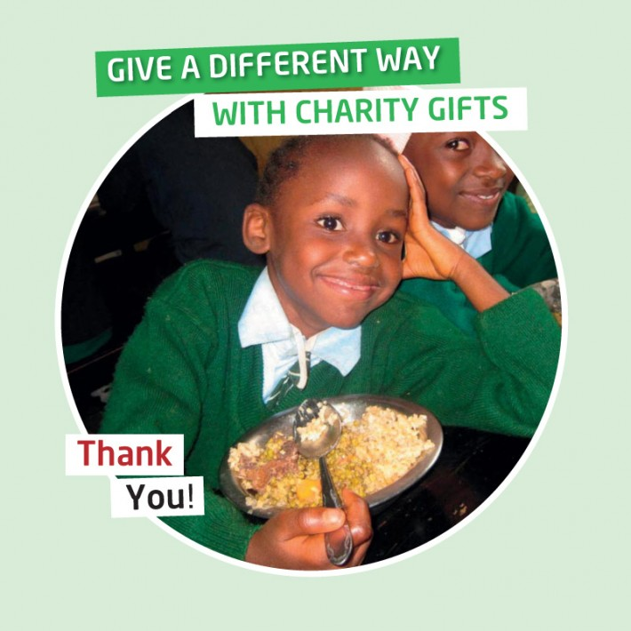 Charity Gift product