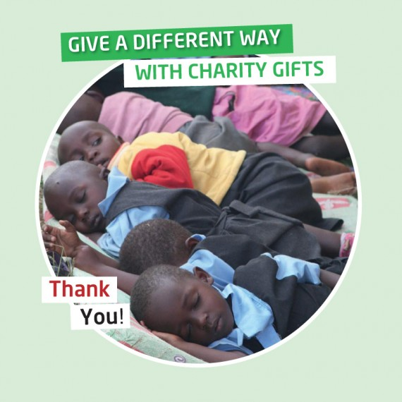Karibuni charity gifts - Your gift will provide a mattress for a Nursery child